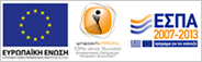 Logo for the NSRF ESPA Development Programme with the European Union